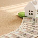 自己破産をした後の住宅ローンはいつから組める?